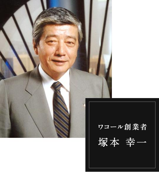 30年の歩み   30周年記念サイト   スパークエンジェルス